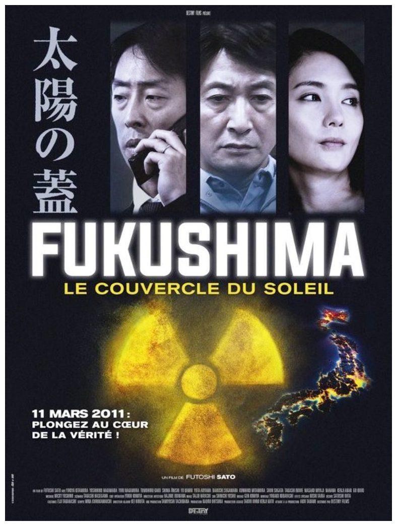 Film Fukushima Le couvercle du soleil